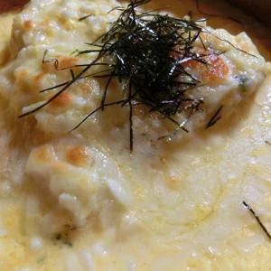 トロサーモンのタルタルグリル焼き630円