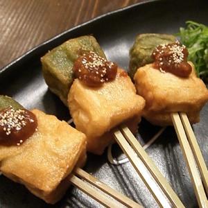 京生麩の肉味噌田楽504円2